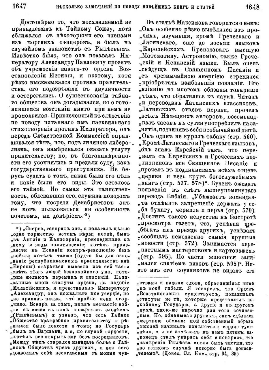 https://img-fotki.yandex.ru/get/476282/199368979.eb/0_22079b_efba96c5_XXXL.jpg
