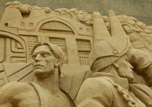 Ударники социалистического труда