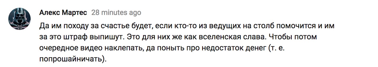 The statement of the video, Navalny, january, equal to this, is, comments, author, to, journal, moment, anyone, person, can, Journal, format, have, own, filling, point