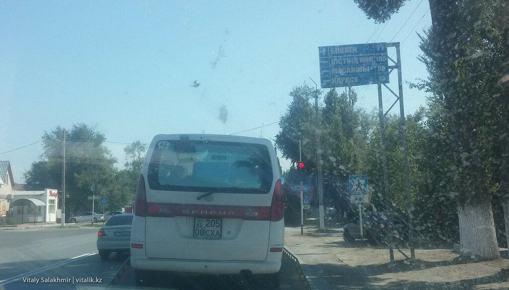 Указатель Бишкека в Кордае.