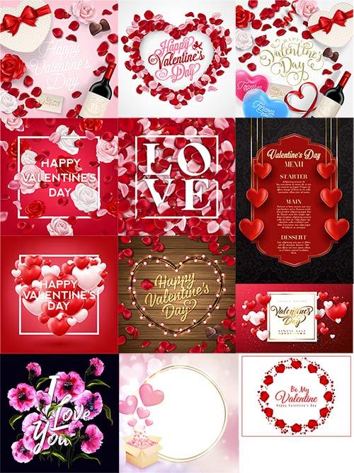 Вектор - День Влюблённых / Vector - Valentine's Day