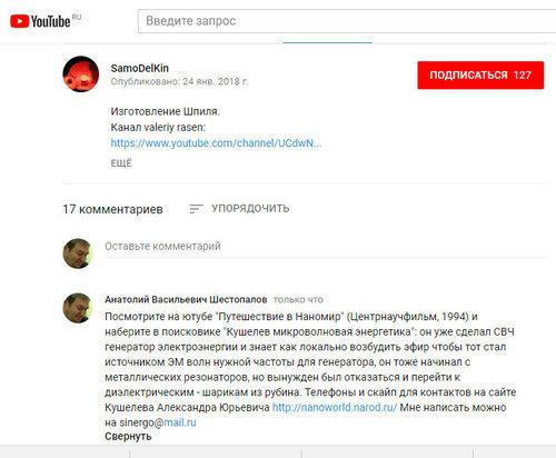 https://img-fotki.yandex.ru/get/476282/337362810.8a/0_22681c_9205f53c_L.jpg