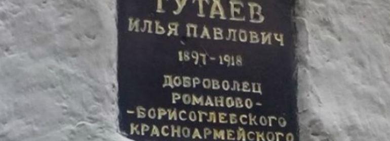 20170913-Тутаев или Романов-Борисоглебск как центр социально ответственного туризма