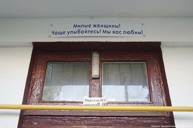 07. 2я Синичкина улица. 10.08.17.01...jpg