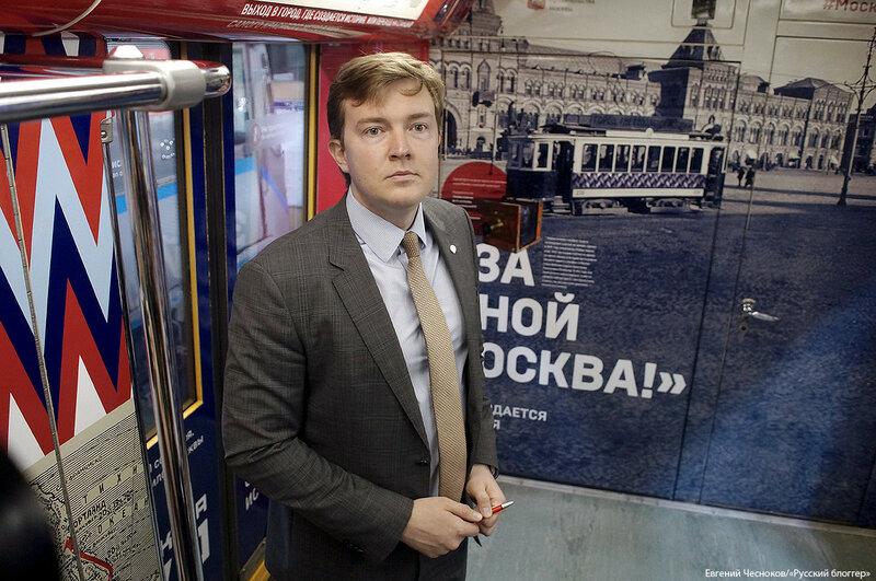 Депо Красная Пресня. Москва 870. 24.08.17.09..jpg