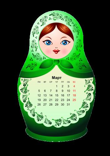 Календарь 2018 год