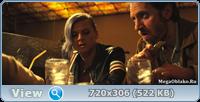 Человек будущего (Уборщик во времени) (1 сезон: 1-13 серии из 13) / Future Man / 2017 / ПД (Кубик в Кубе) / WEB-DLRip + WEB-DL (720p) + (1080p)