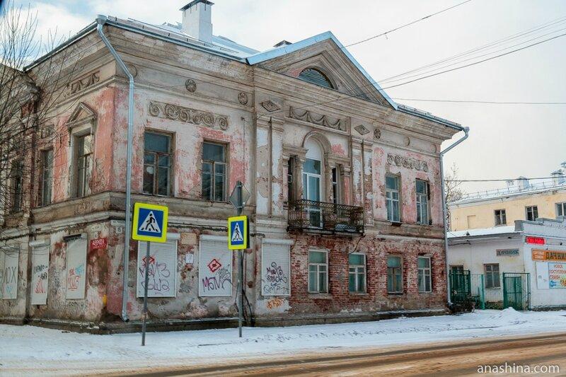 Старинный особняк, Рыбинск