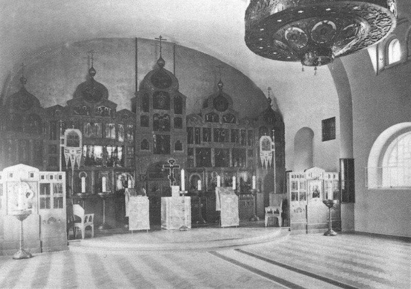 Иконостас храма Воскресения Христова и Покрова Богородицы в Токмаковом переулке