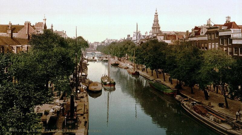 канал Кловенирбургвал, конец XIX века