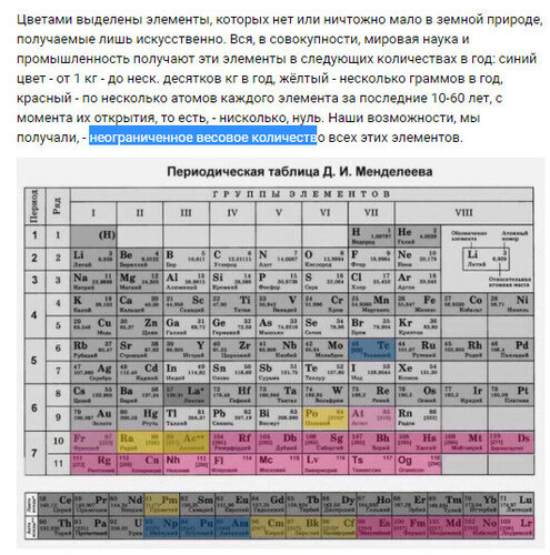 Эфир, геосолитоны, гравиболиды, БТГ СЕ и ШМ - Страница 9 0_cb267_f4ba3b7a_L