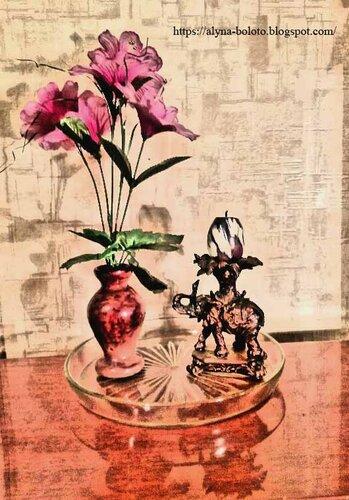Натюрморт с цветами и слоном