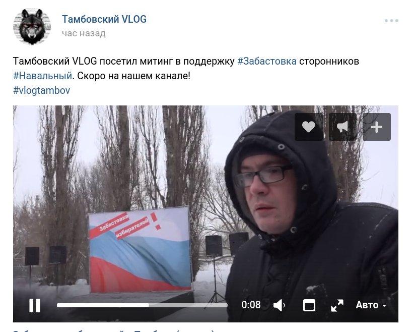 Забастовка Навального 28.01.2018 - 60