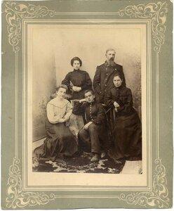 1905. Семья Маяковских. Кутаис, август