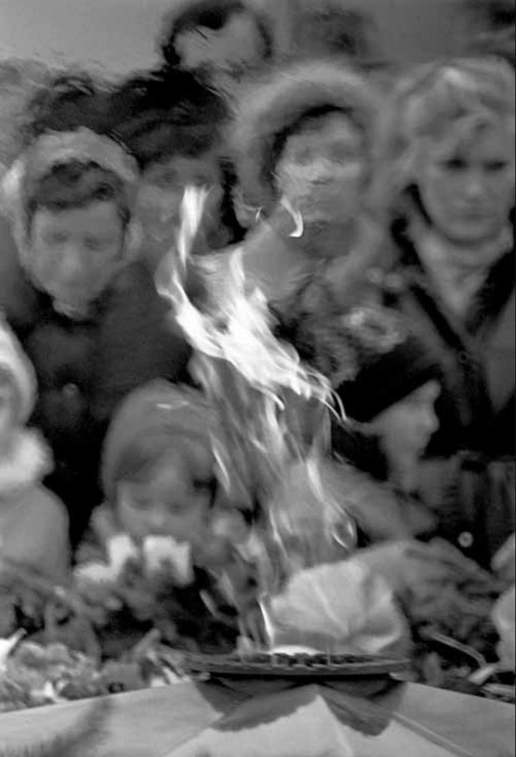 1985. Вечный огонь