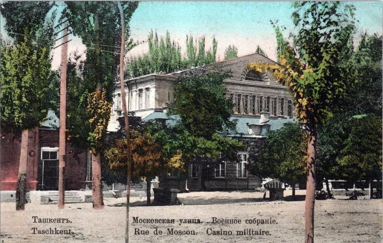 Военное собрание на Московской улице