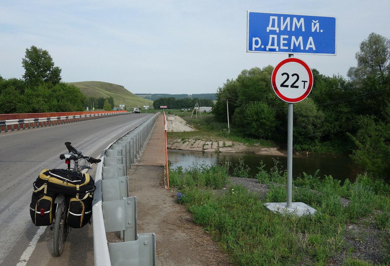 река Дим