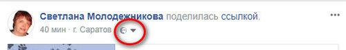 0 dd2c4 3ab0f137 L Как продвигать плейлист в Фейсбук и в Вконтакте