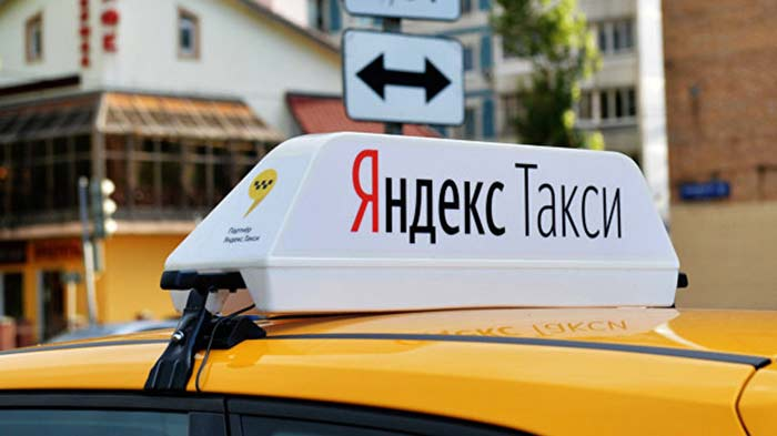 «Яндекс.Такси» и Uber