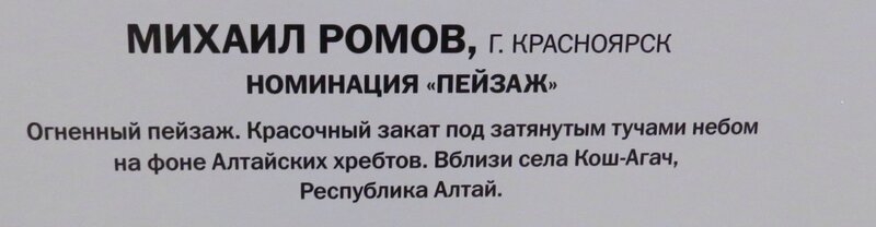 https://img-fotki.yandex.ru/get/476474/140132613.6a6/0_2410d0_79df99a8_XL.jpg