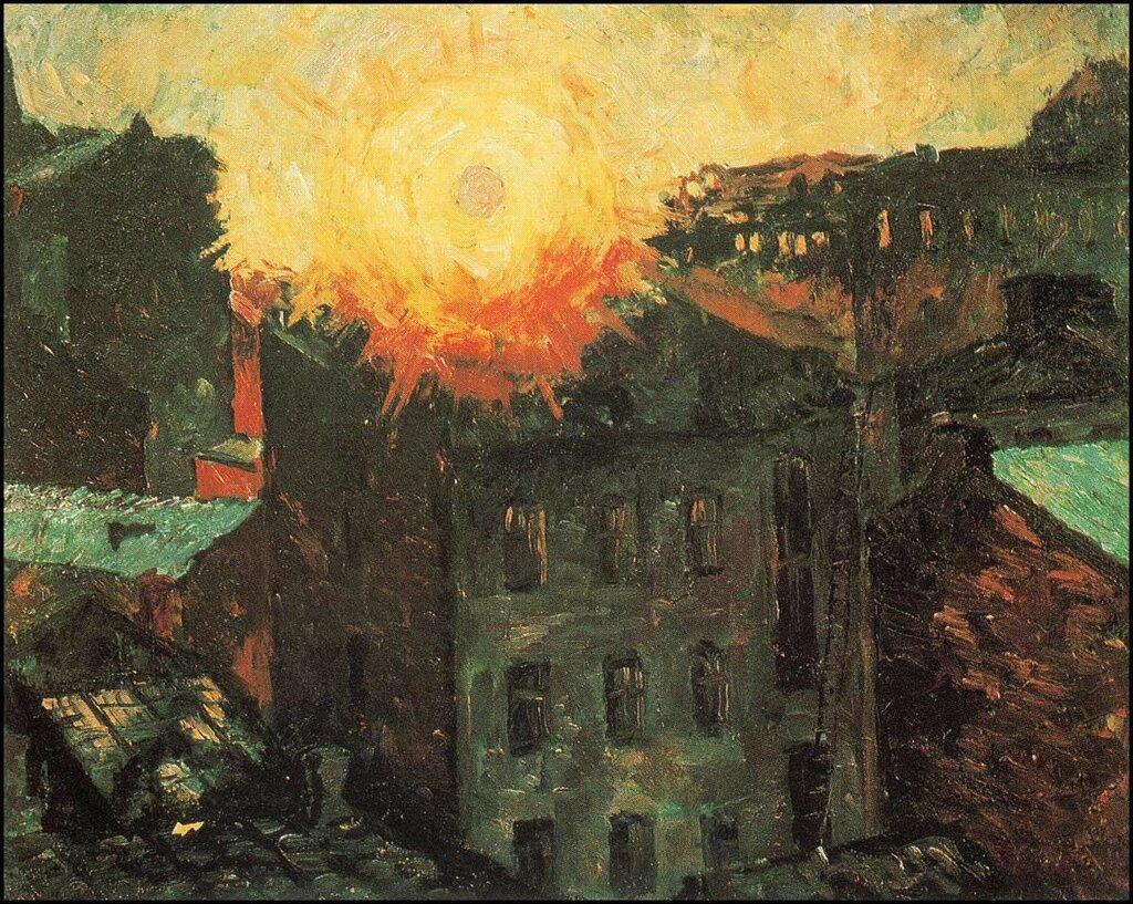 Солнце над крышами. Закат, 1928 год