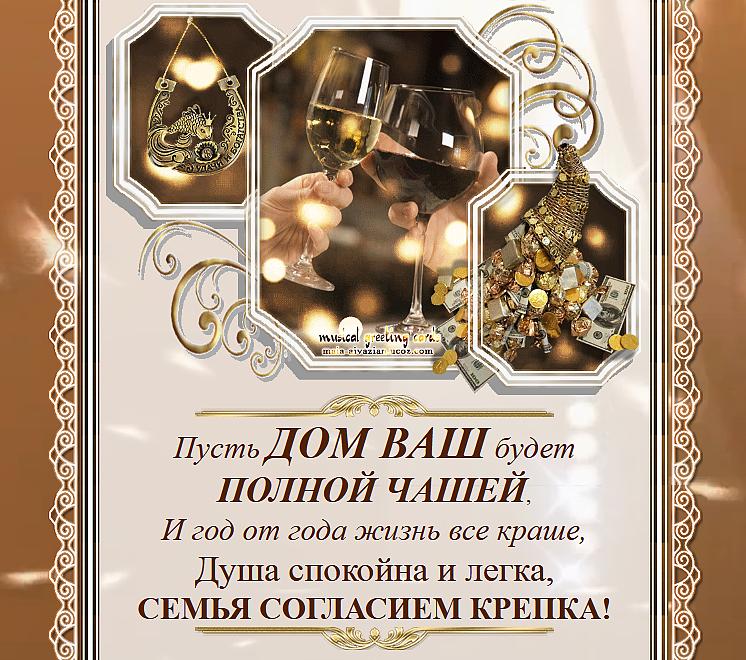 https://img-fotki.yandex.ru/get/476474/164848982.37/0_1a5c24_6084cf17_orig