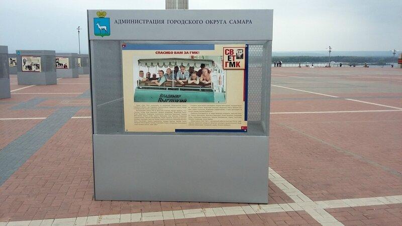 ДС ул молодогвардейская 054.jpg