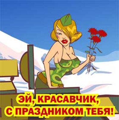 День военного разведчика! Поздравляем тебя! открытки фото рисунки картинки поздравления