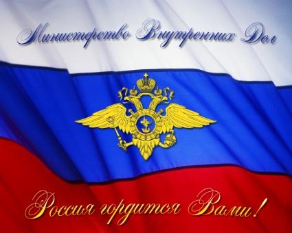 Открытки. С днем разведчика военного. Россия гордится вами