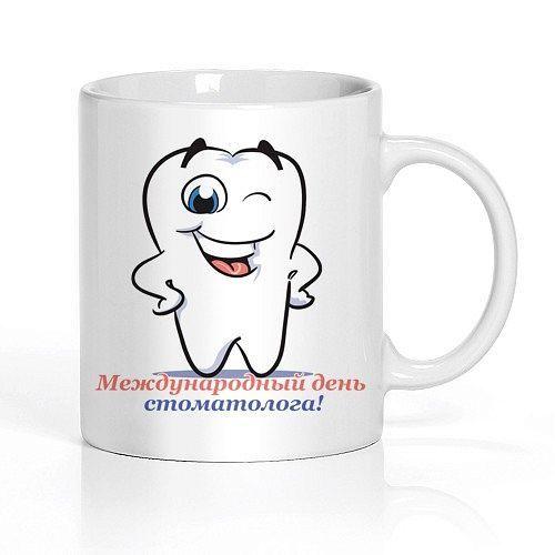 День стоматолога. С праздником!