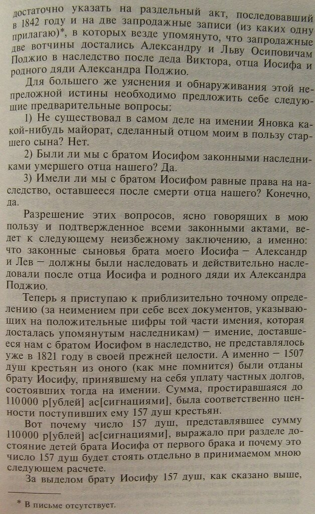 https://img-fotki.yandex.ru/get/476474/199368979.111/0_223686_4f548bbe_XXL.jpg