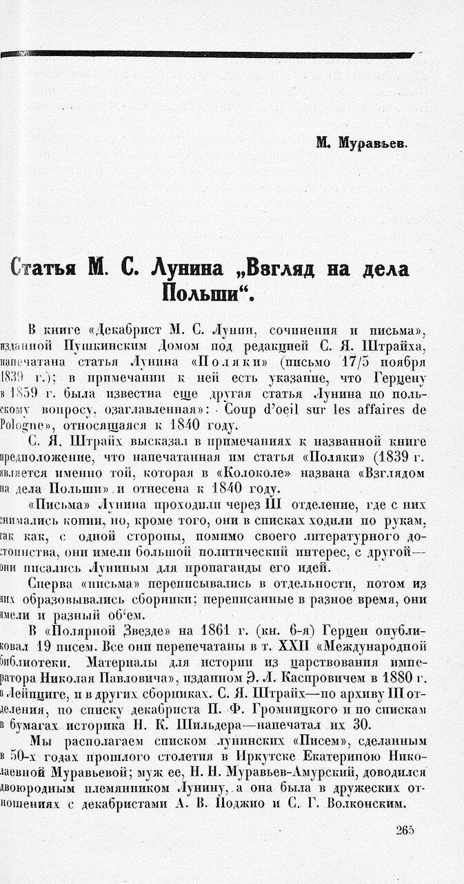 https://img-fotki.yandex.ru/get/476474/199368979.116/0_223f6b_4d643d4c_XXXL.jpg