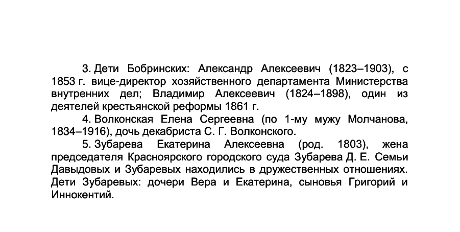 https://img-fotki.yandex.ru/get/476474/199368979.5a/0_200a78_3277a002_XXXL.png