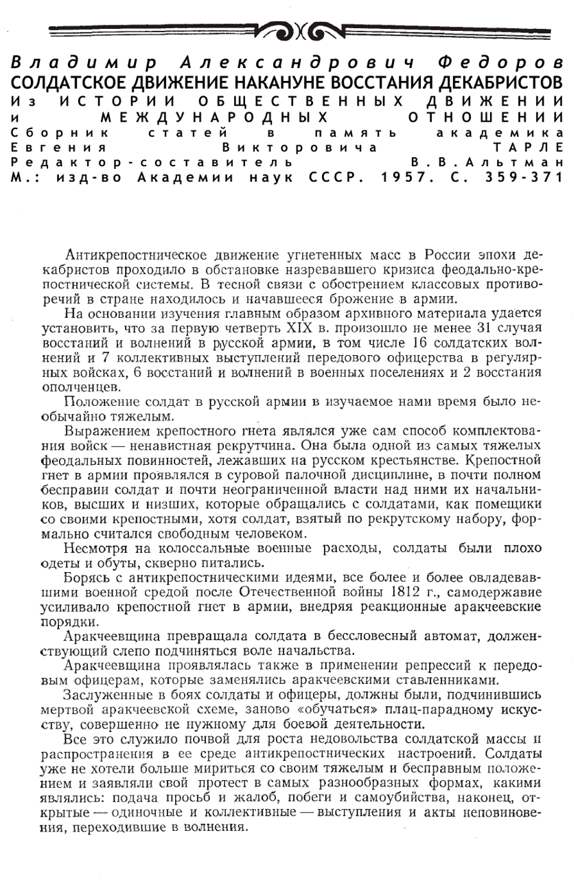 https://img-fotki.yandex.ru/get/476474/199368979.79/0_2097ed_d86ac3ec_XXXL.png