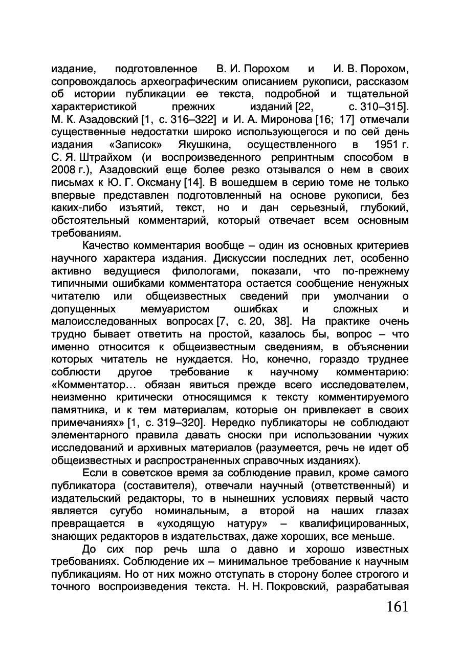 https://img-fotki.yandex.ru/get/476474/199368979.85/0_20f18f_624650e7_XXXL.png