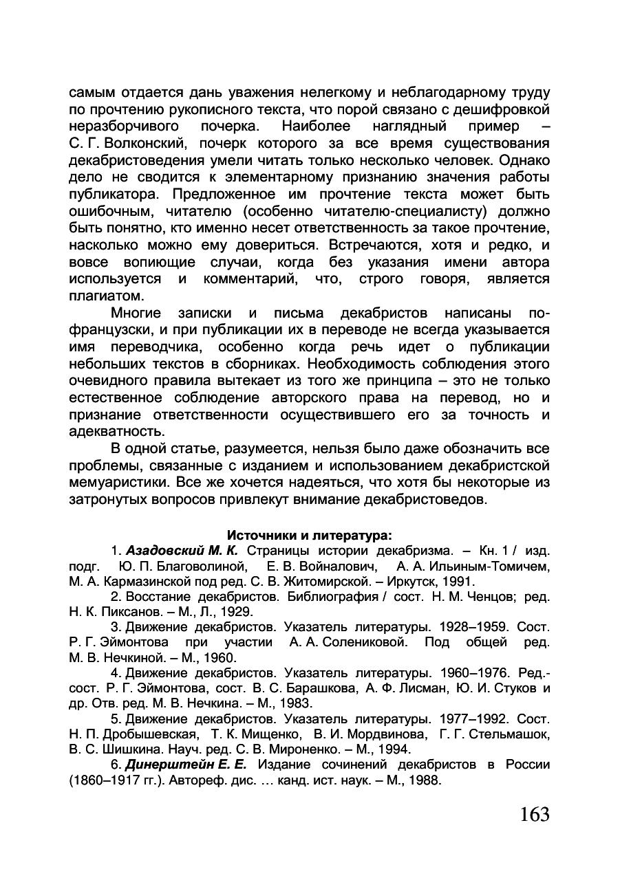 https://img-fotki.yandex.ru/get/476474/199368979.85/0_20f191_3ad73c43_XXXL.png