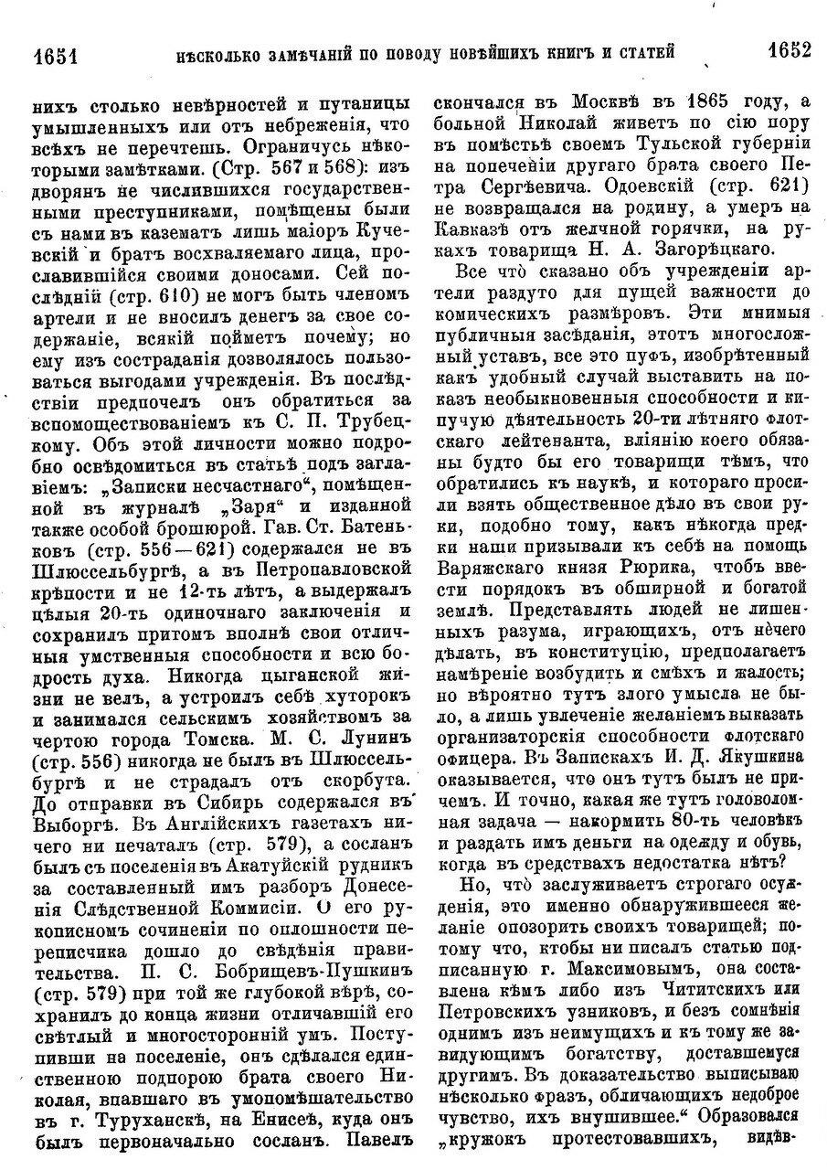 https://img-fotki.yandex.ru/get/476474/199368979.eb/0_22079c_58410943_XXXL.jpg