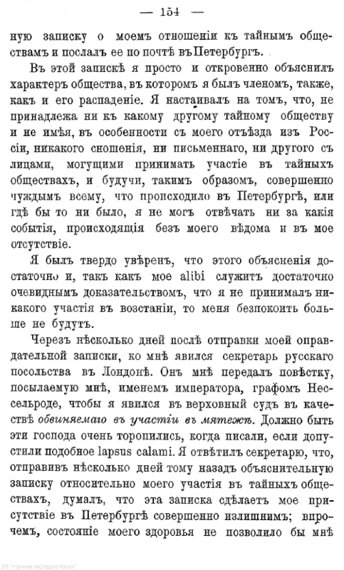 https://img-fotki.yandex.ru/get/476474/199368979.fb/0_220f55_5bc7fb44_XL.png