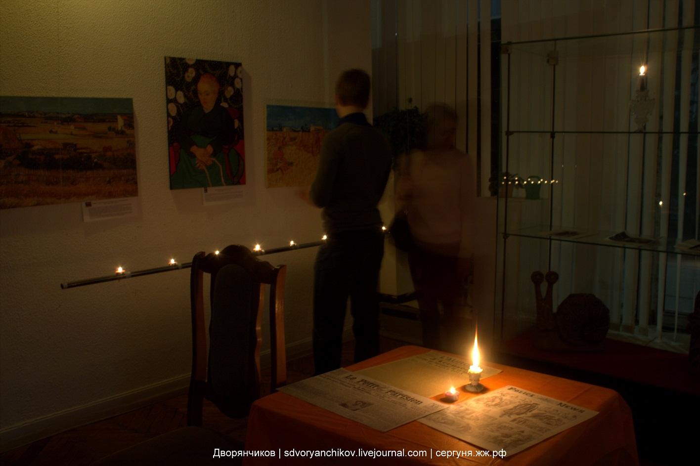 На выставке Ван Гога - Выставочный зал им. Г.В.Черноскутова - 23-11-2017 Волжский