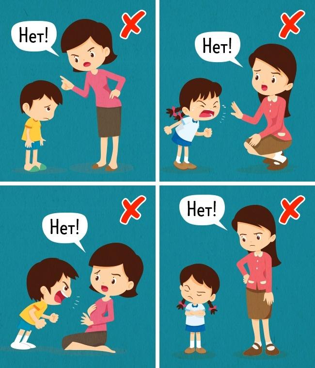 11способов сказать ребенку «нет» ибыть услышанным (7 фото)