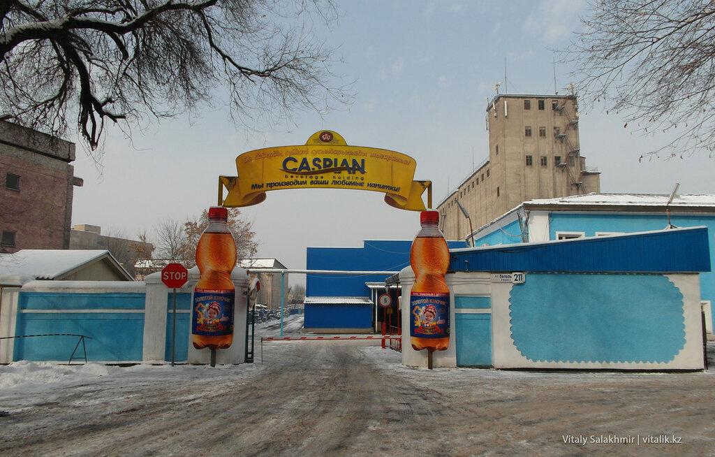 Напитки Caspian завод в Алматы.