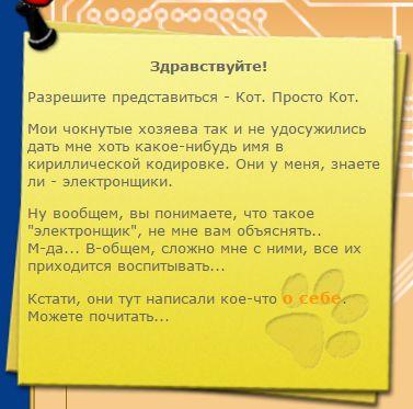 Дизайн в интернете - Page 2 0_321db4_249dd86a_orig