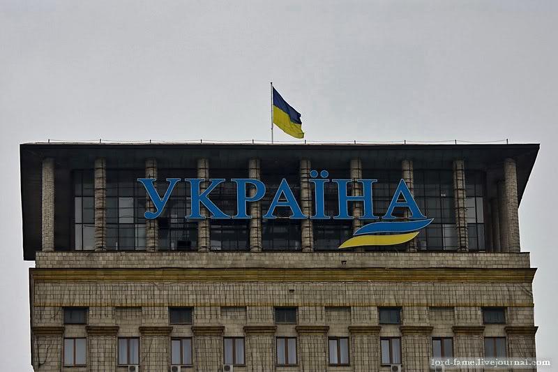 Kiev_12.JPG