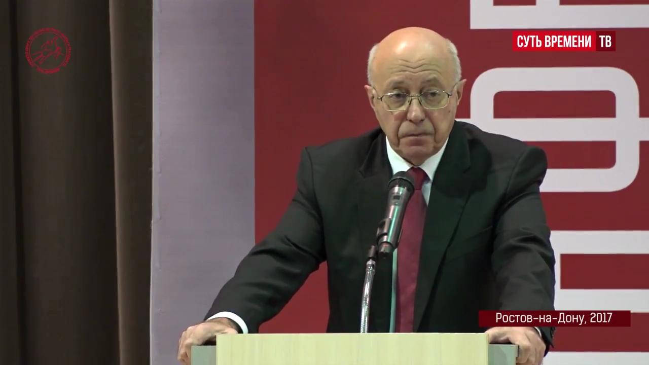 Вступительная речь С.Е.Кургиняна на исторической конференции в Ростове-на-Дону