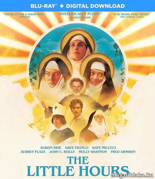 Малые часы / The Little Hours (2017/BDRip/HDRip)