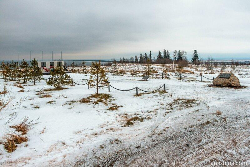 Памятник воинам, павшим в годы Великой Отечественной войны, Андома-гора, Вологодская область