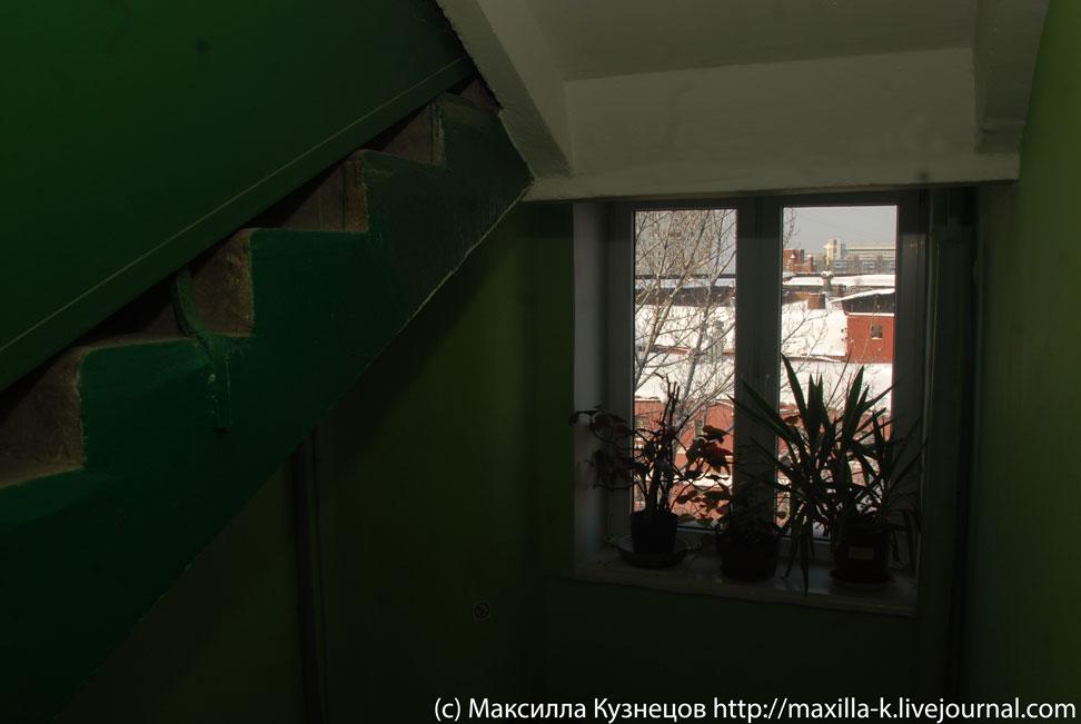 Окно на тюрьму