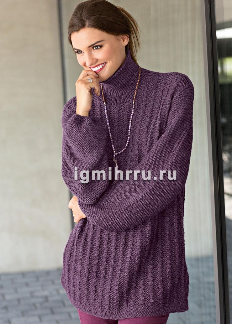 теплый фиолетовый свитер оверсайз с мелкими косами вязание спицами