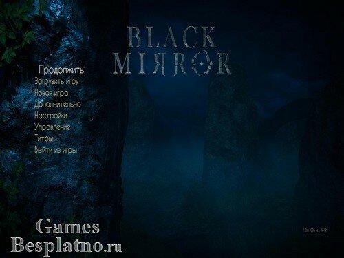 Чёрное зеркало / Black Mirror (2017)