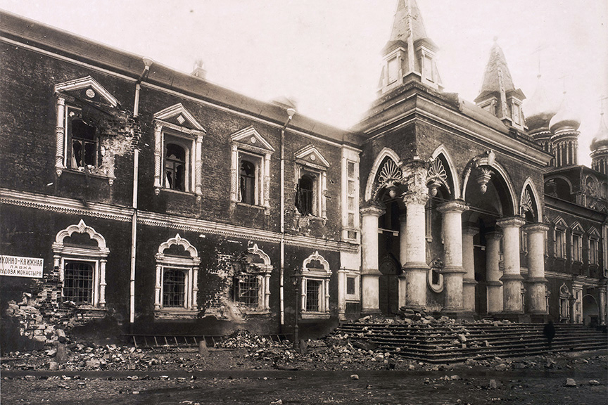 665639 Главный корпус и Алексеевская церковь Чудова монастыря после обстрела.jpg